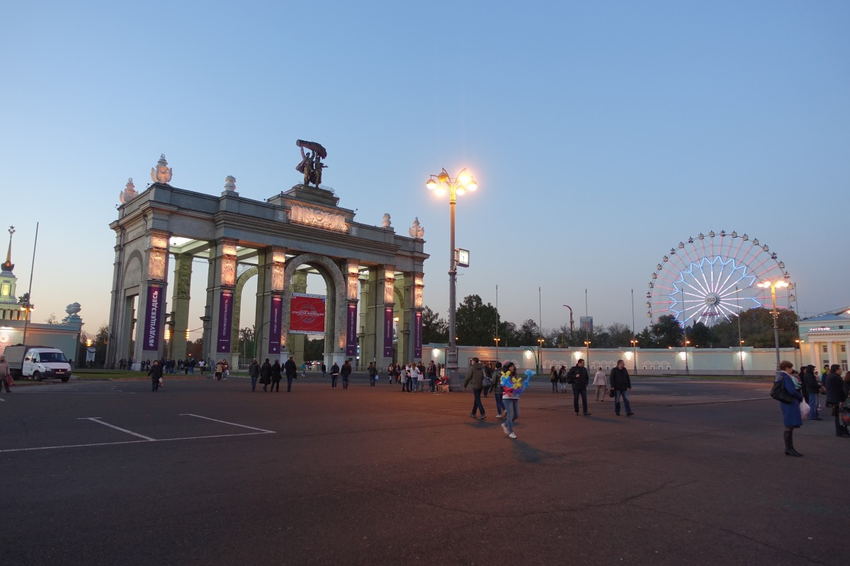 Ausstellungspark