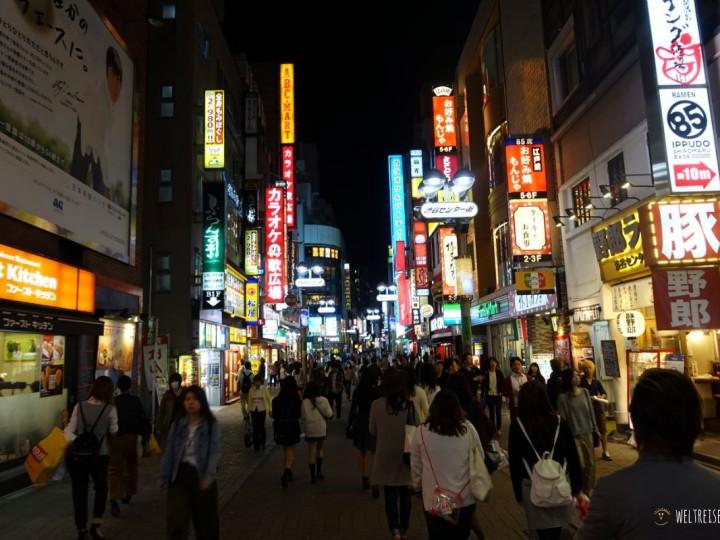Tokyo – Ordnung, Hightech und Fashion